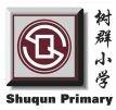 Shuqun Primary School Logo